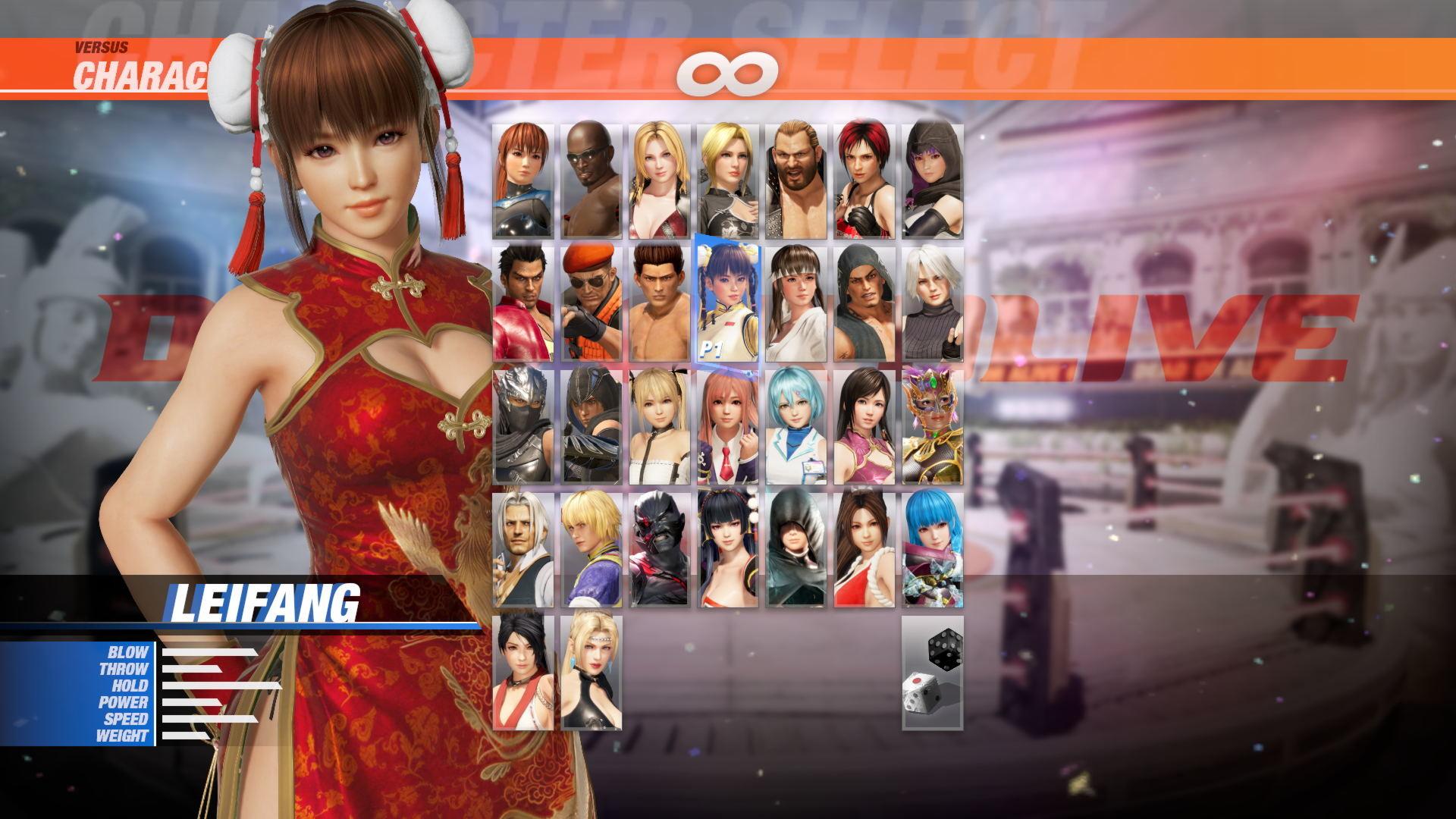 [Revival] DOA6 Alluring Mandarin Dress - Leifang screenshot