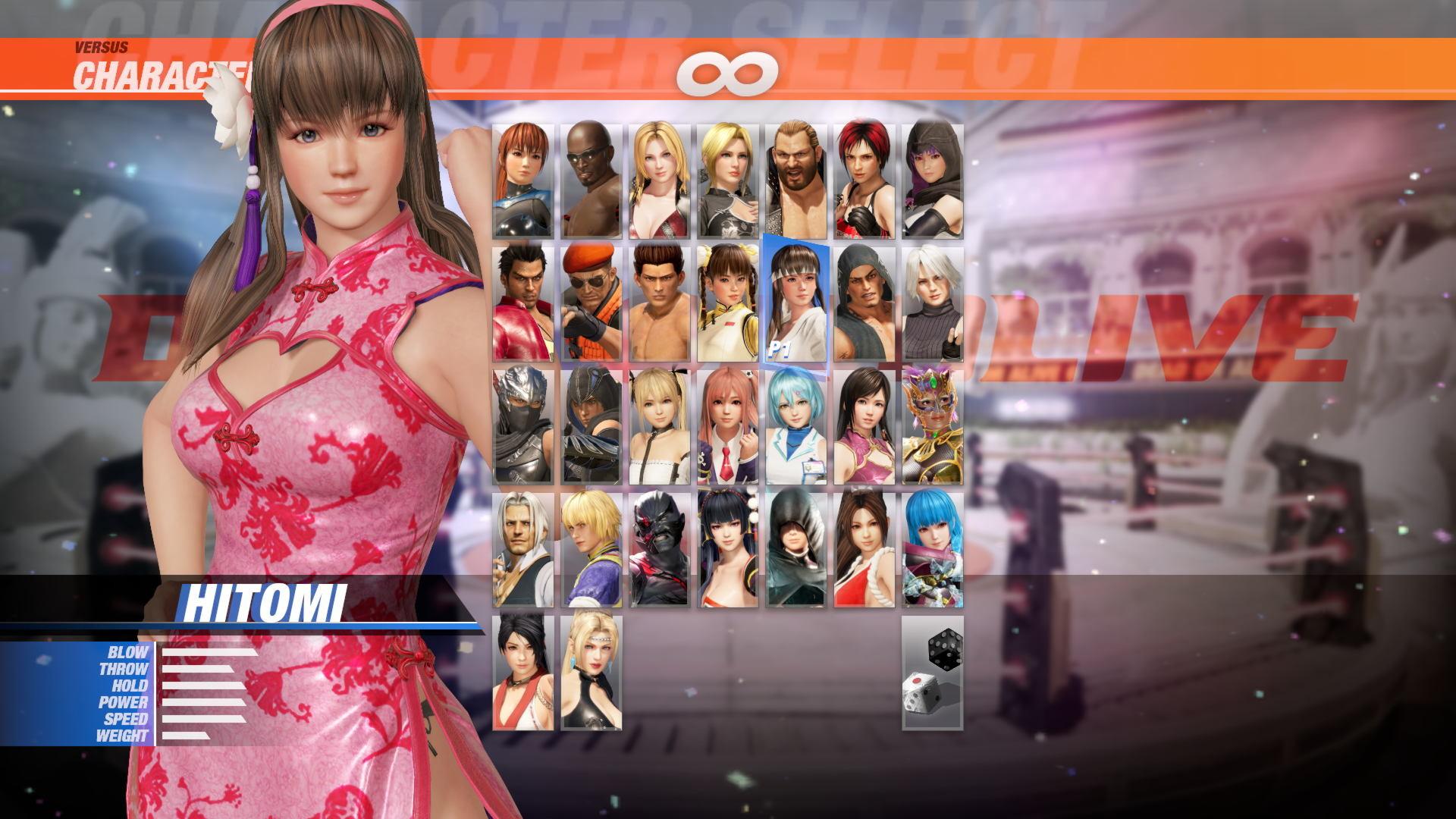[Revival] DOA6 Alluring Mandarin Dress - Hitomi screenshot