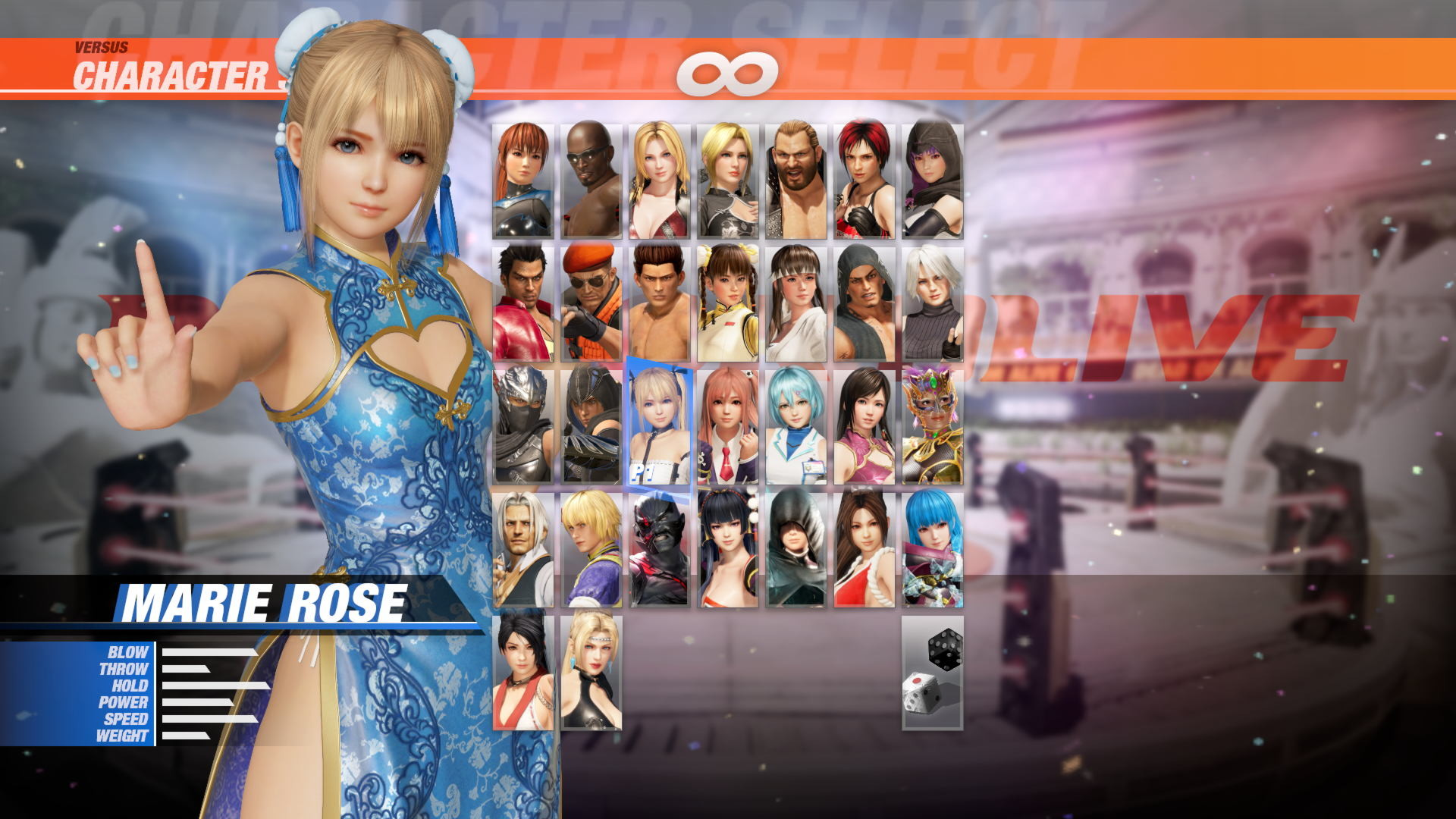 [Revival] DOA6 Alluring Mandarin Dress - Marie Rose screenshot