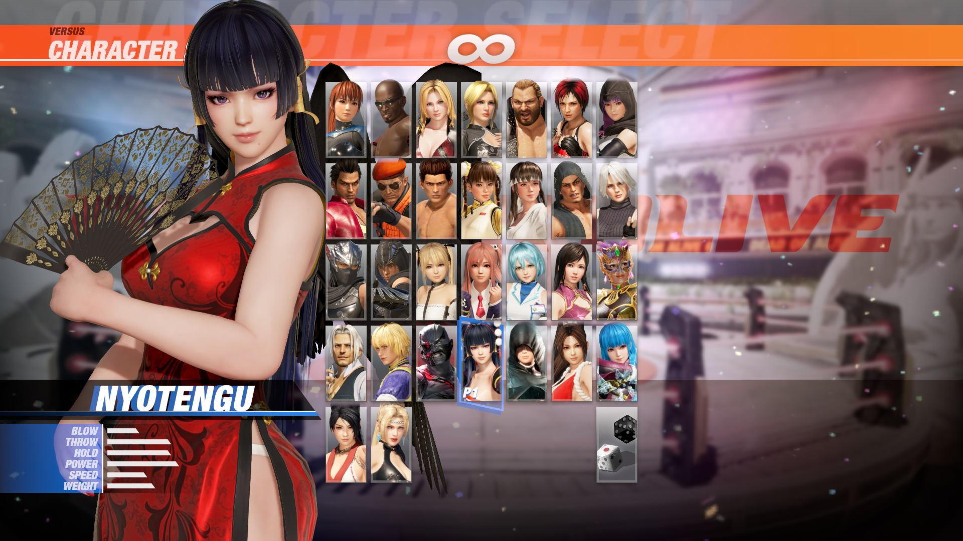 [Revival] DOA6 Alluring Mandarin Dress - Nyotengu screenshot