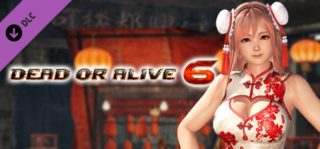 [Revival] DOA6 Alluring Mandarin Dress - Honoka
