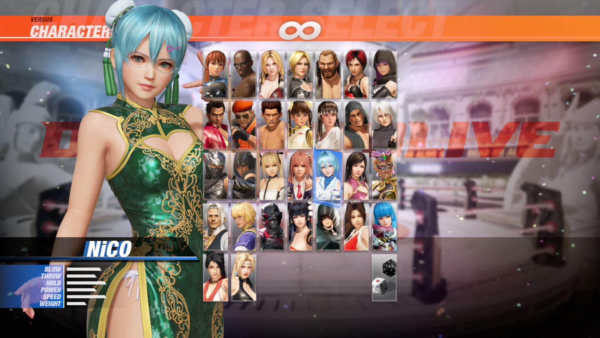 [Revival] DOA6 Alluring Mandarin Dress - NiCO screenshot