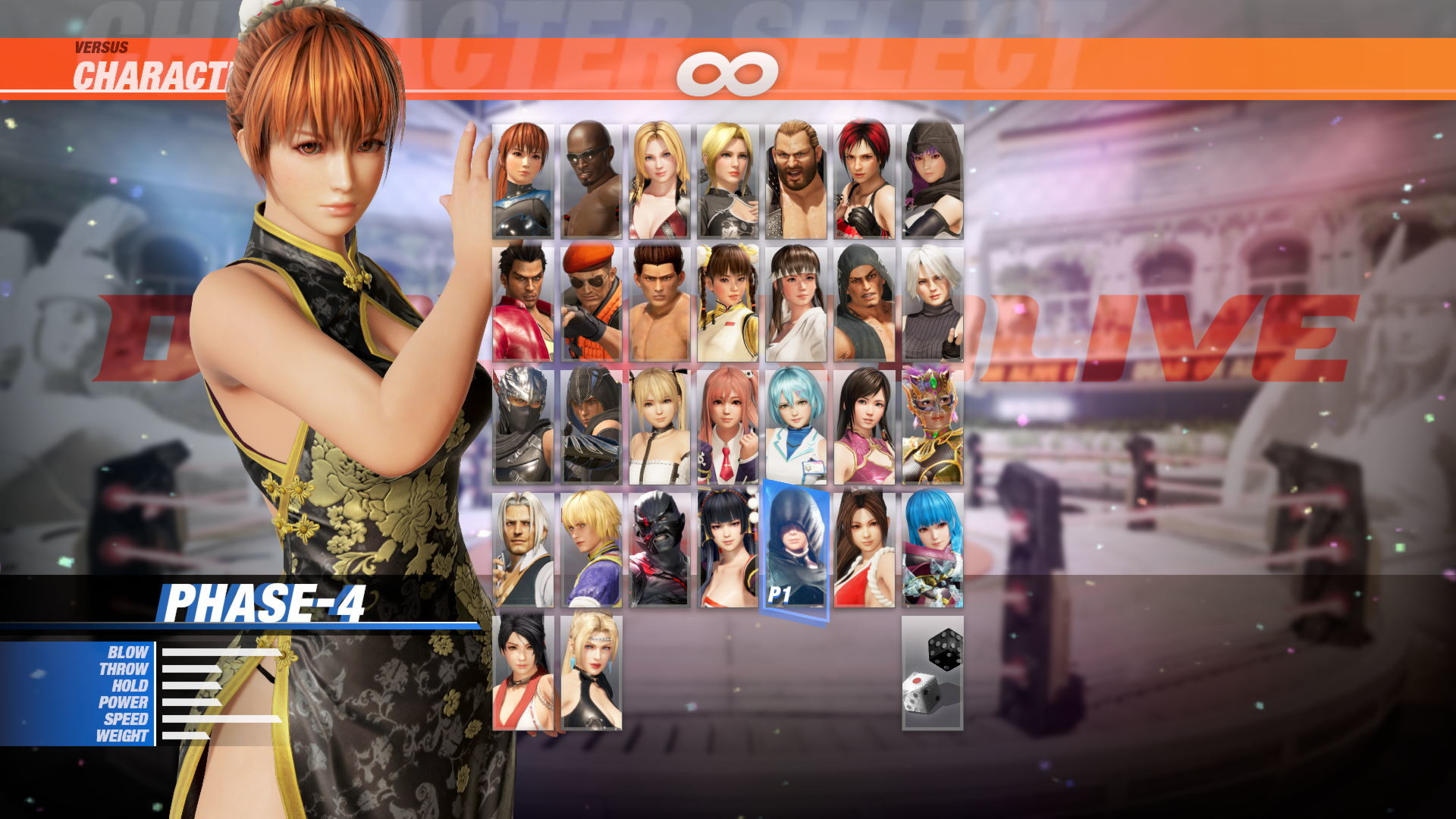 [Revival] DOA6 Alluring Mandarin Dress - Phase 4 screenshot