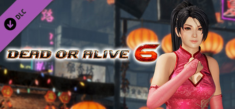 [Revival] DOA6 Alluring Mandarin Dress - Momiji