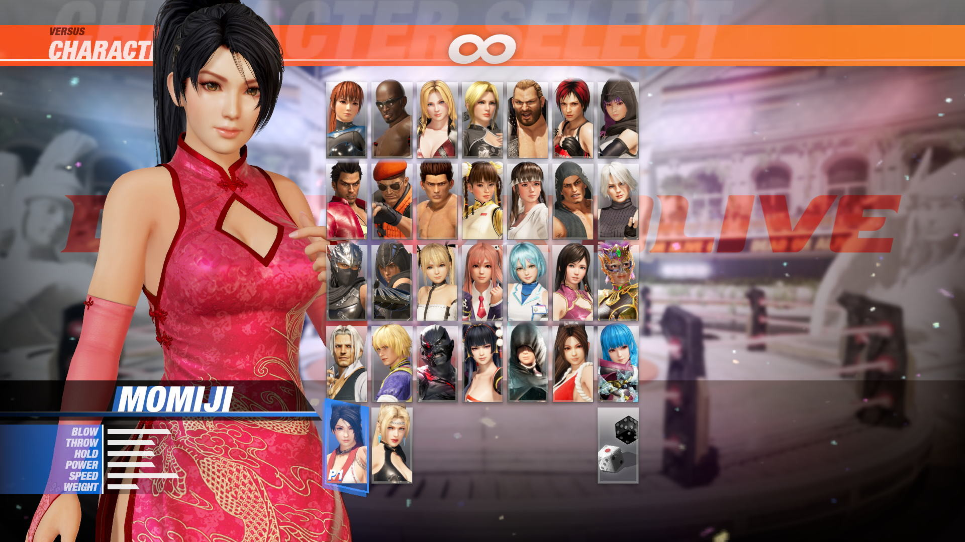 [Revival] DOA6 Alluring Mandarin Dress - Momiji screenshot