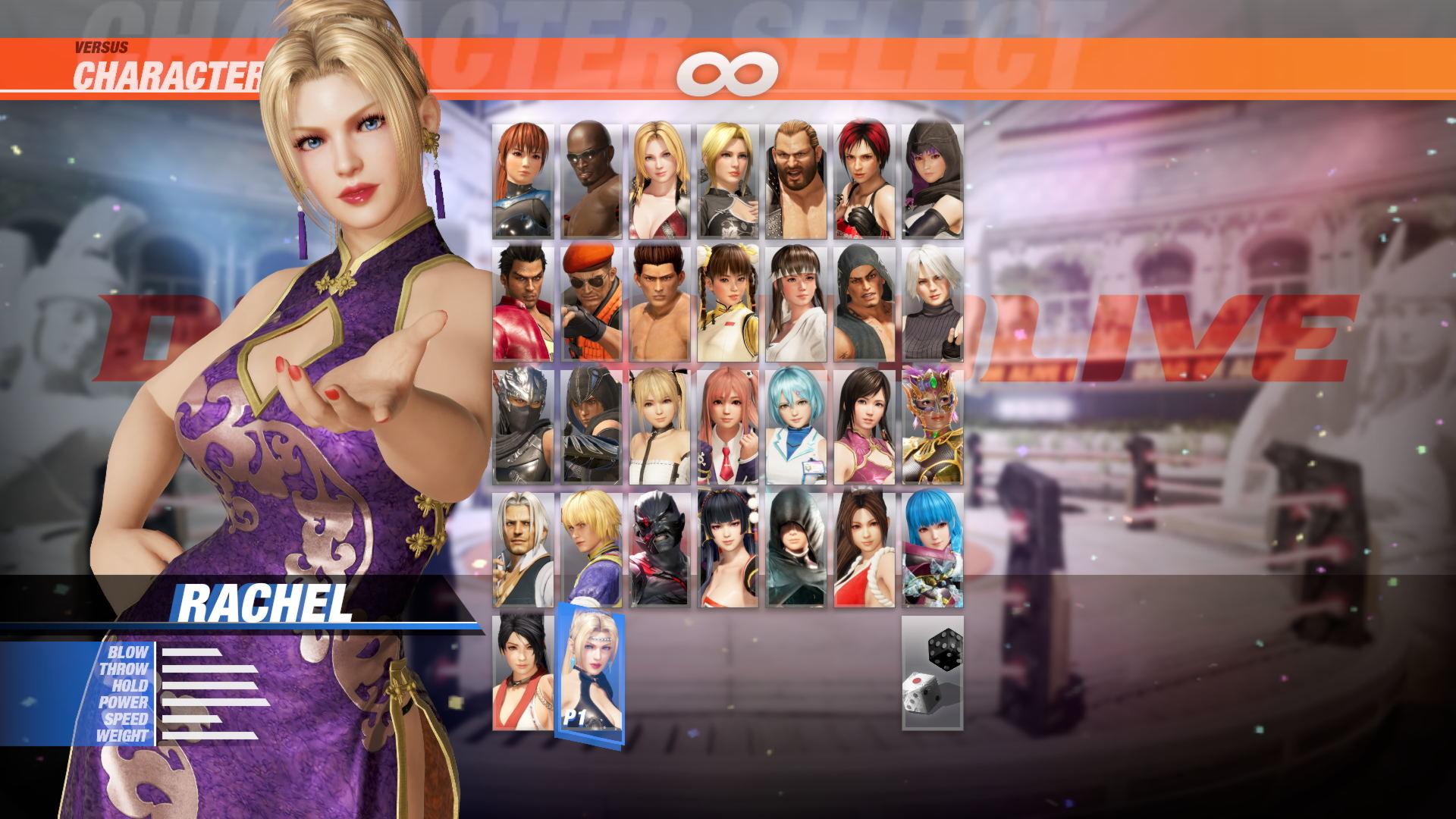 [Revival] DOA6 Alluring Mandarin Dress - Rachel screenshot