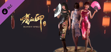 Allgamedeals.com - 嗜血印 Bloody Spell DLC  新春旗袍 - STEAM