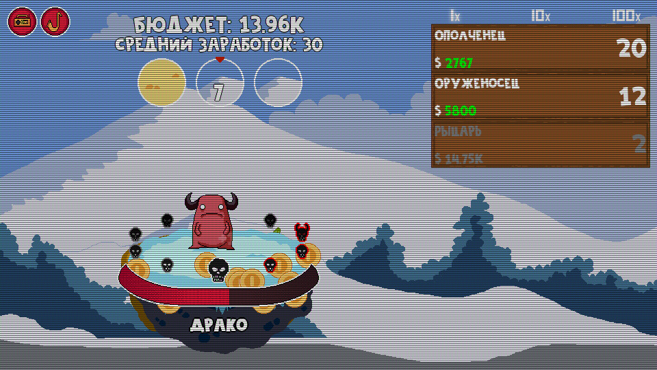 Clicker Age screenshot