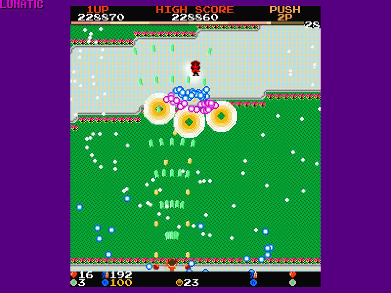 Chuhou Joutai screenshot
