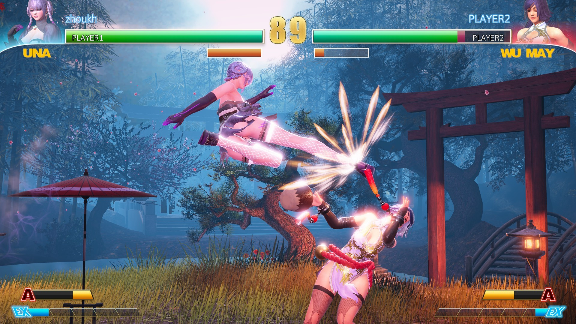 Fight Angel SE Realistic Pack screenshot