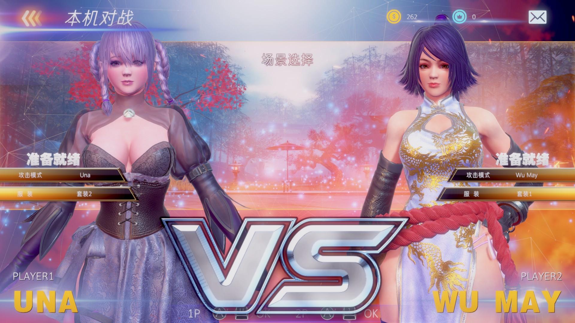 Fight Angel SE Realistic Pack screenshot
