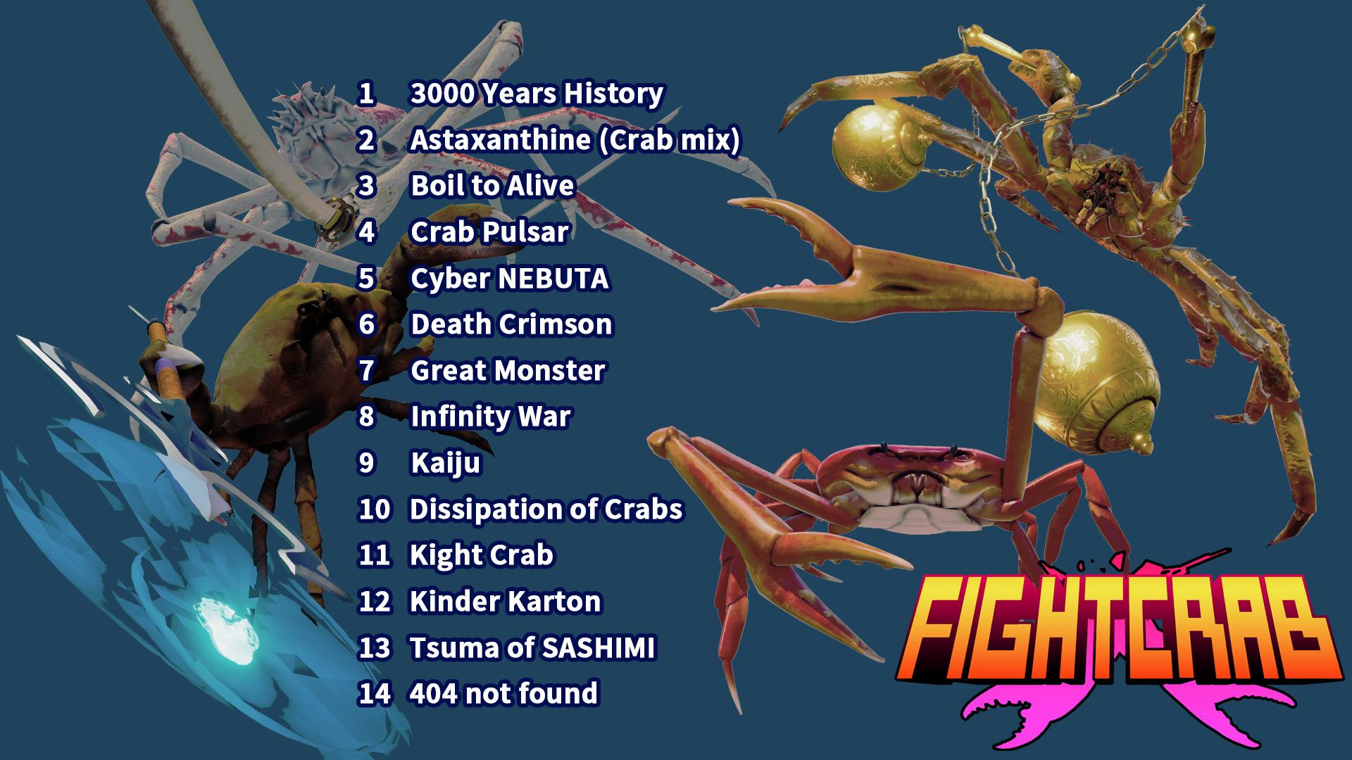 Fight Crab Soundtrack screenshot