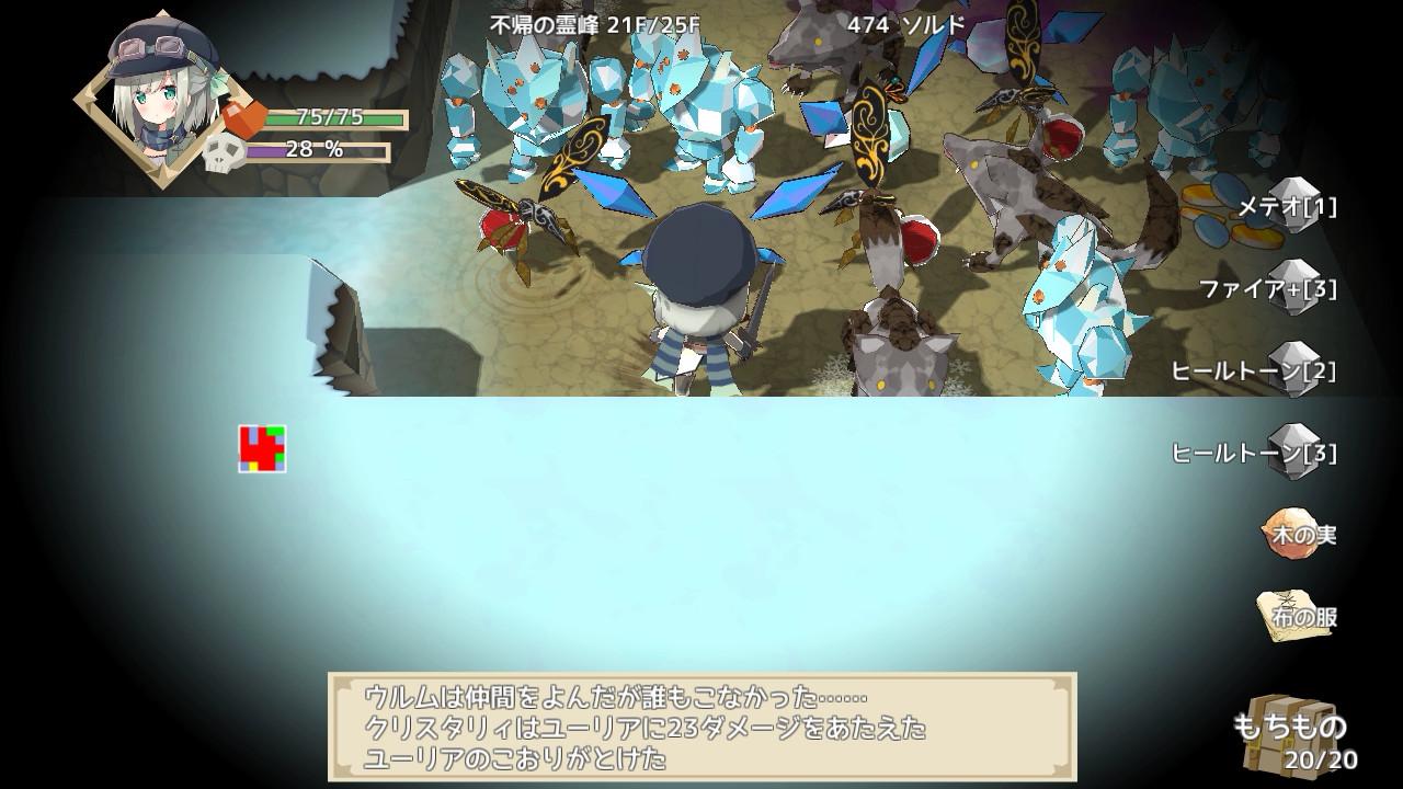 NonetEnsemble:MagicworkLabyrinth screenshot