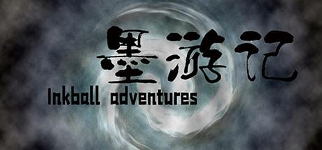 墨游记 Inkball adventures
