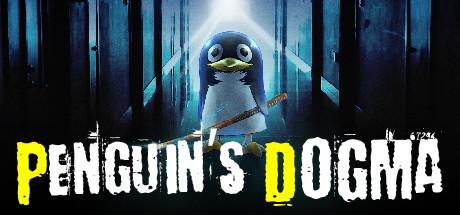 Penguin's Dogma|獄門ペンギン