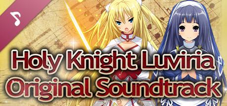 Holy Knight Luviria Original Soundtrack
