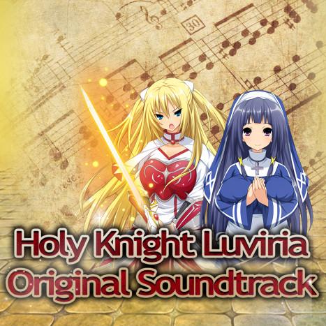Holy Knight Luviria Original Soundtrack screenshot