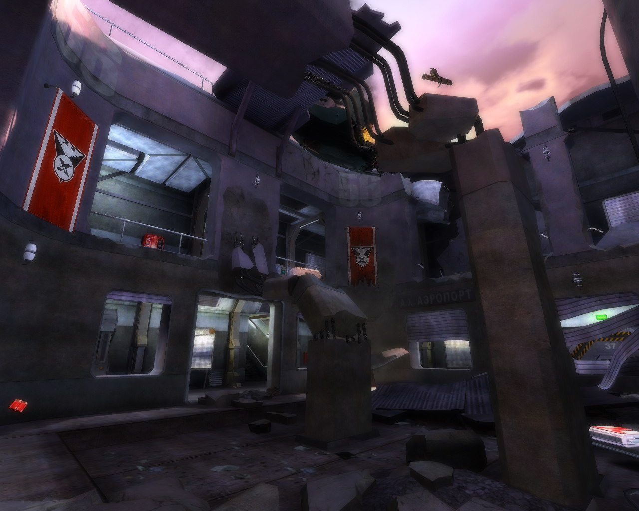 Exodus from the Earth  screenshot