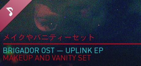 Brigador - Uplink EP