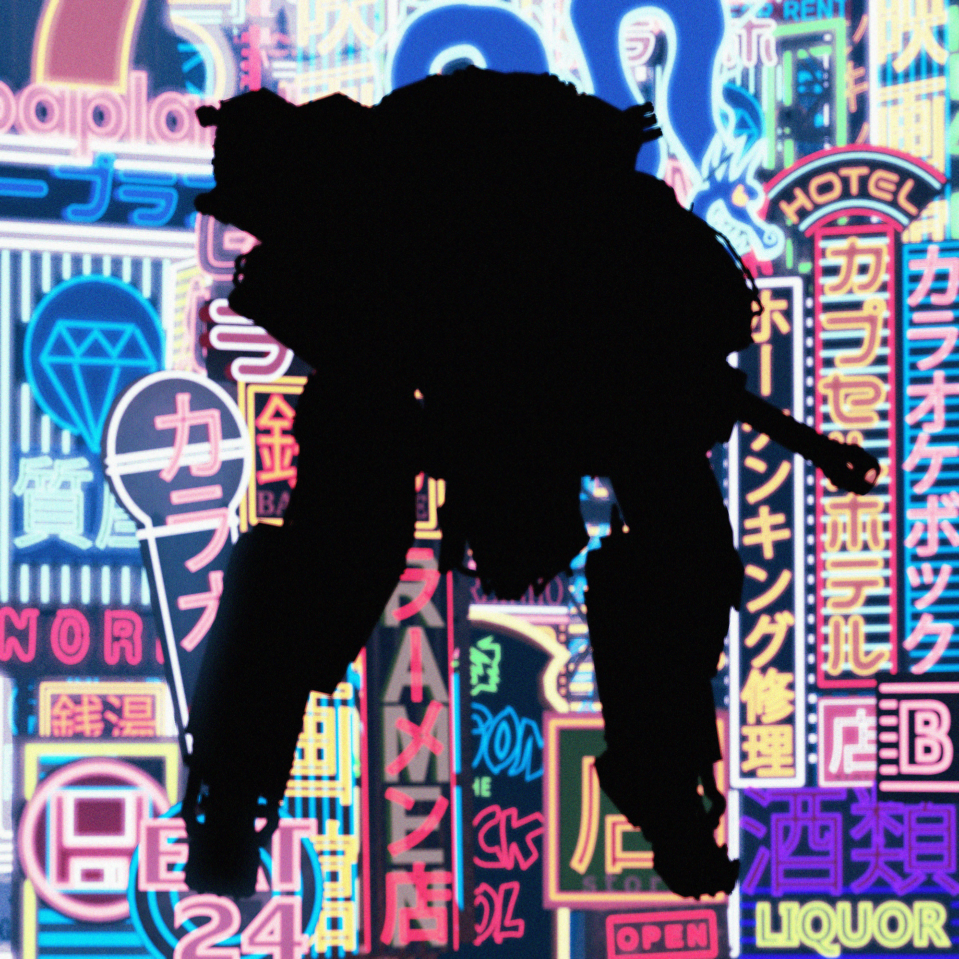 Brigador - Uplink EP screenshot
