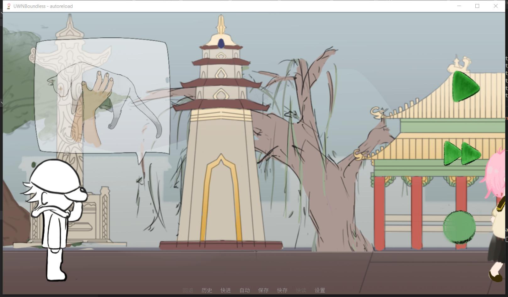 Stalker screenshot