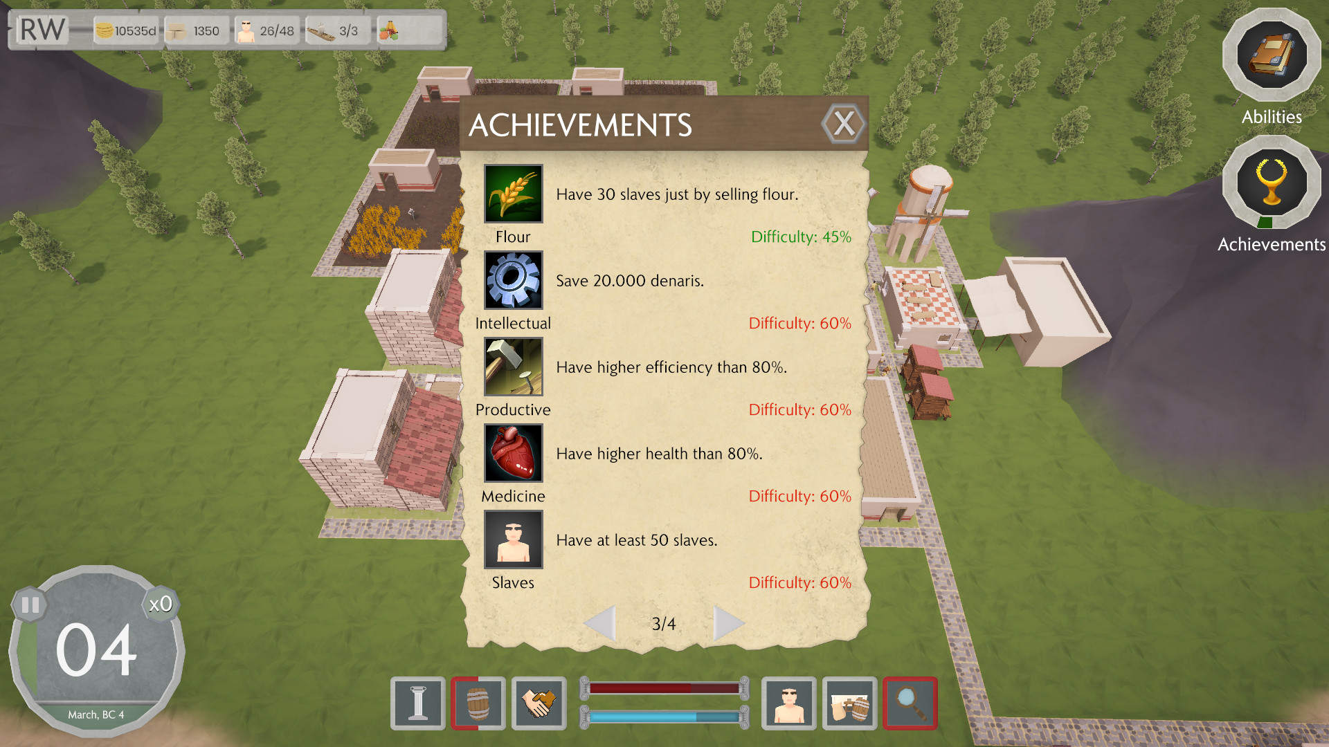 Roman Way screenshot