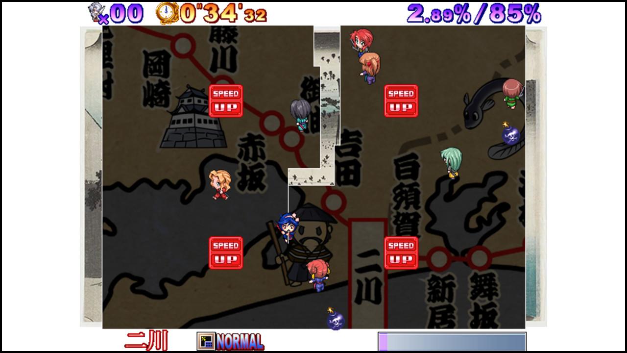Shinobi no Okite/The three female ninjas screenshot