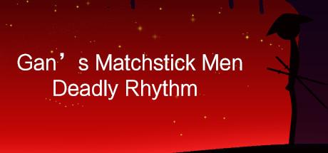 Gan's Matchstick Men:Deadly Rhythm