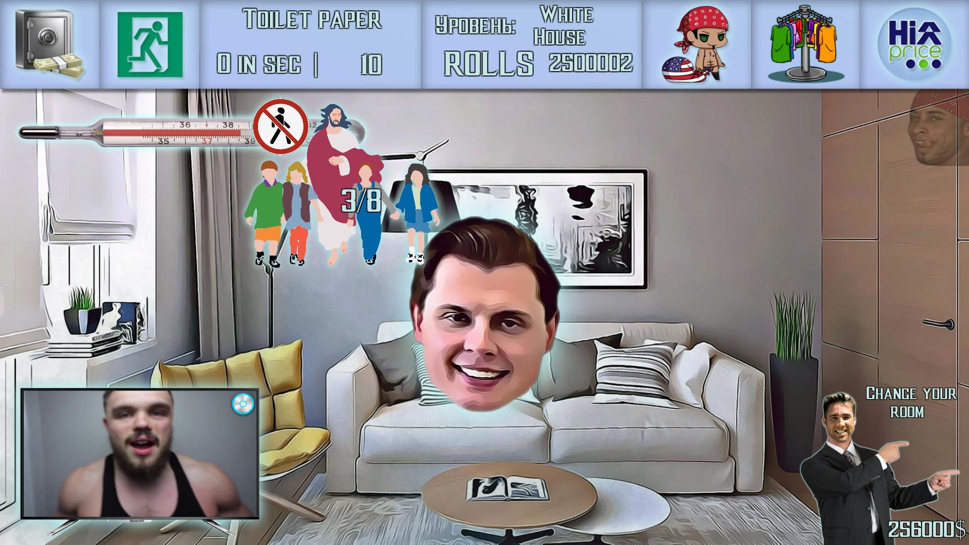 Stayhome Simulator screenshot