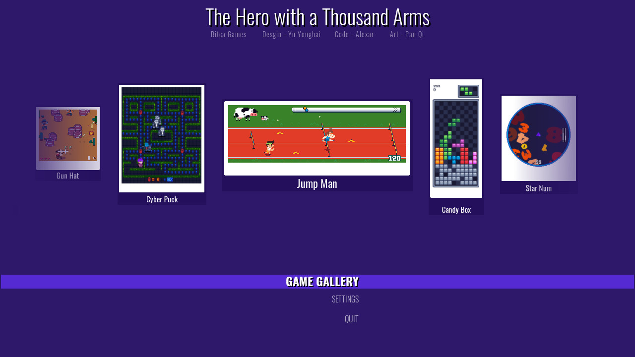 The Hero with a Thousand Arms / 千手英雄 screenshot