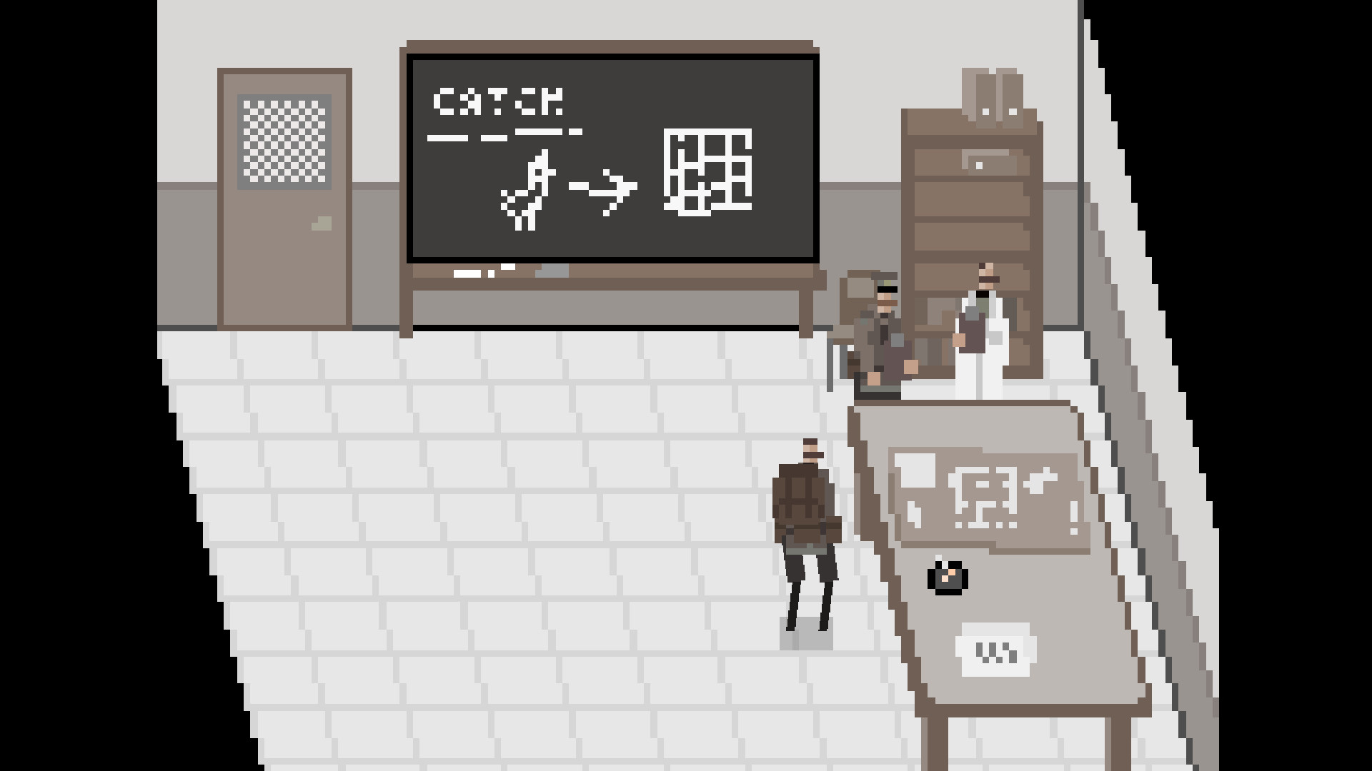 NOMAD screenshot