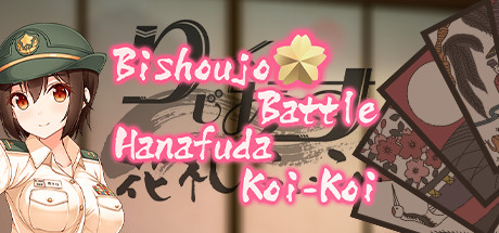 Bishoujo Battle Hanafuda Koi-Koi