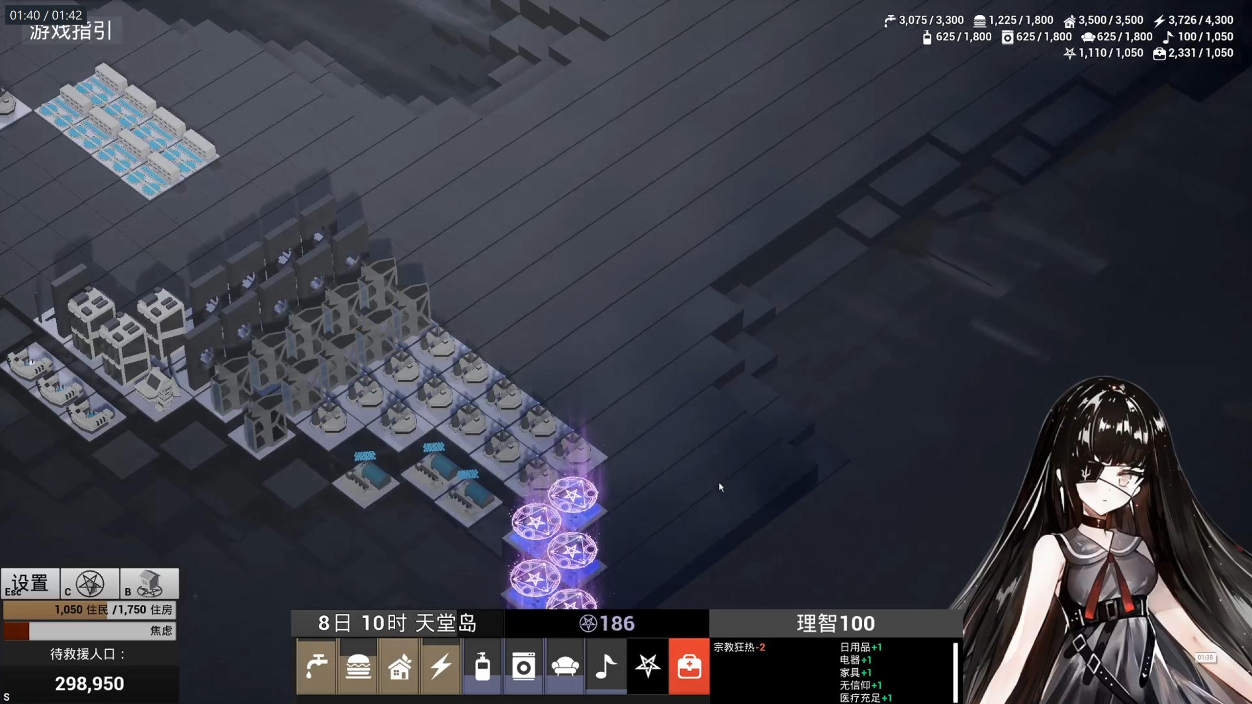Paradise Island screenshot