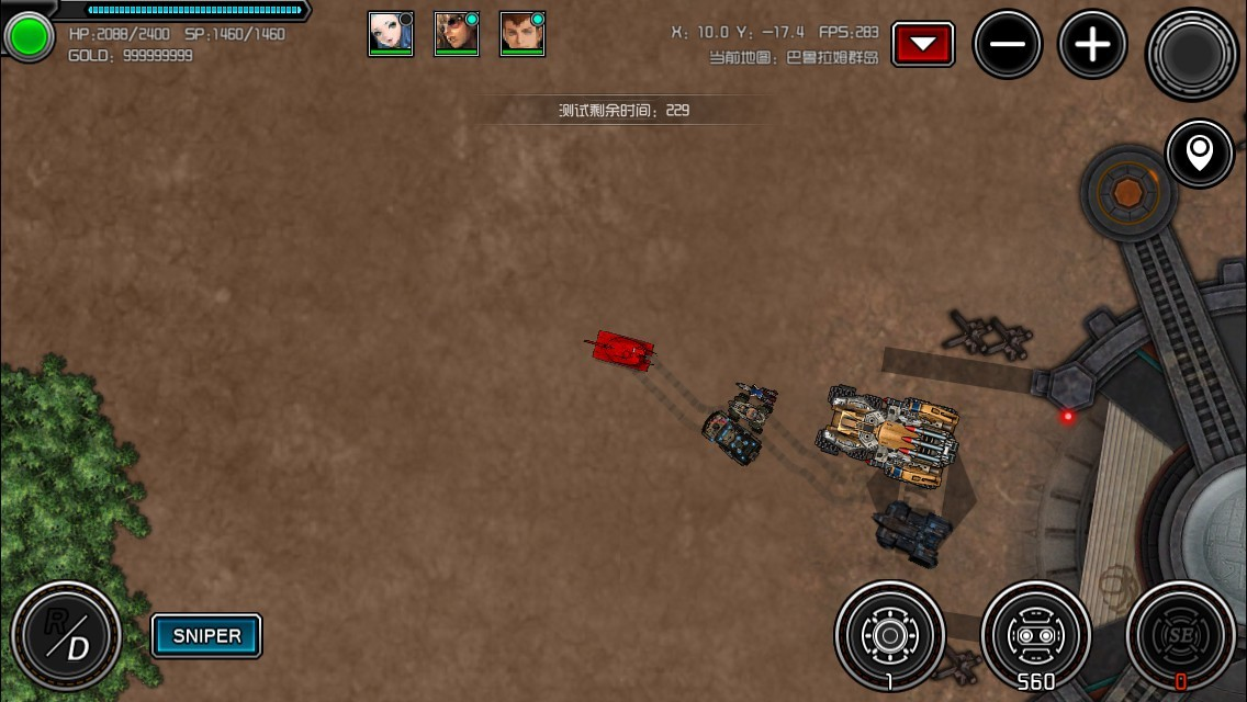 重装无限·Metal Infinite screenshot