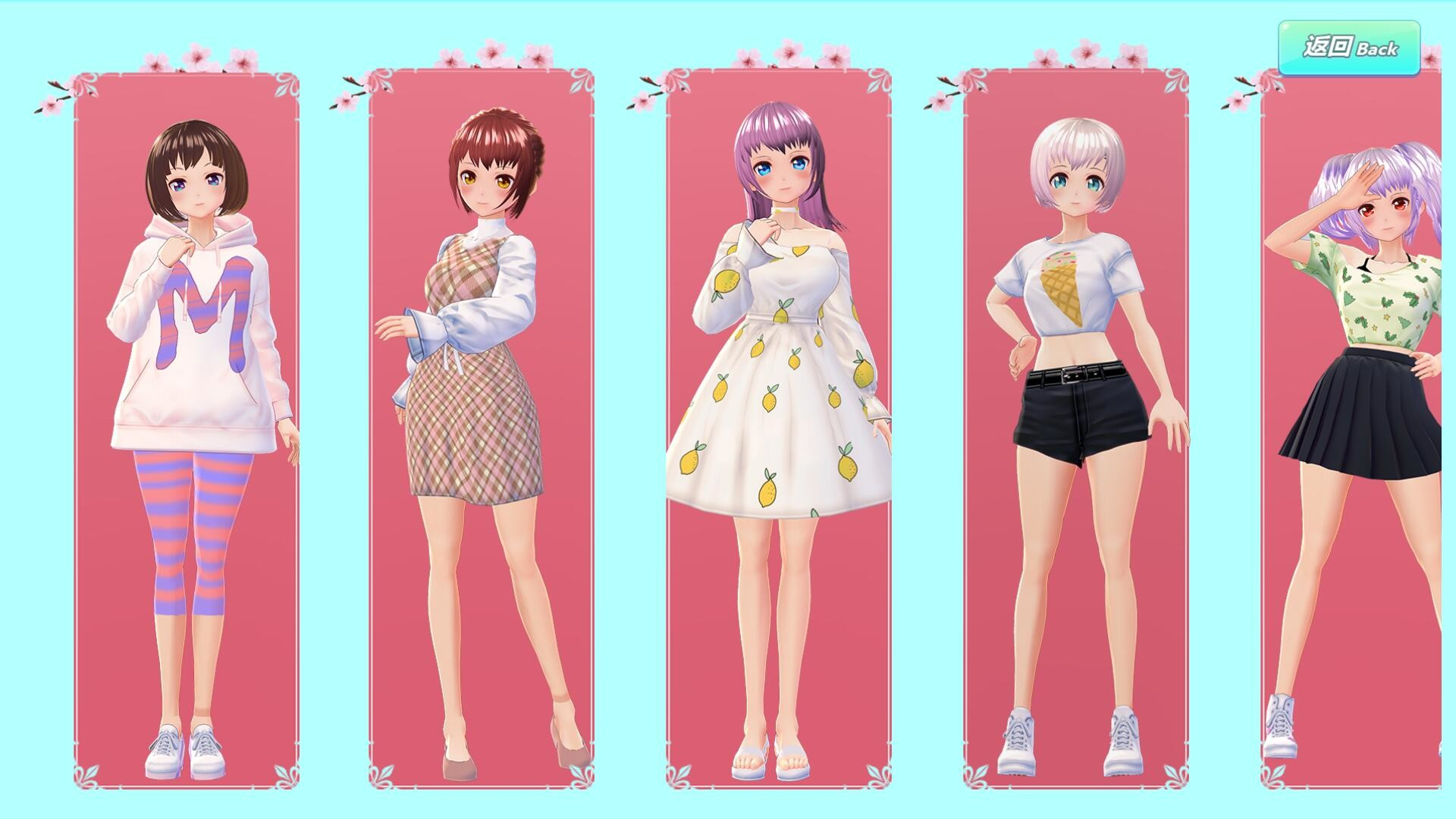 Design girl team screenshot