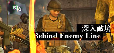 深入敵境 Behind Enemy Line