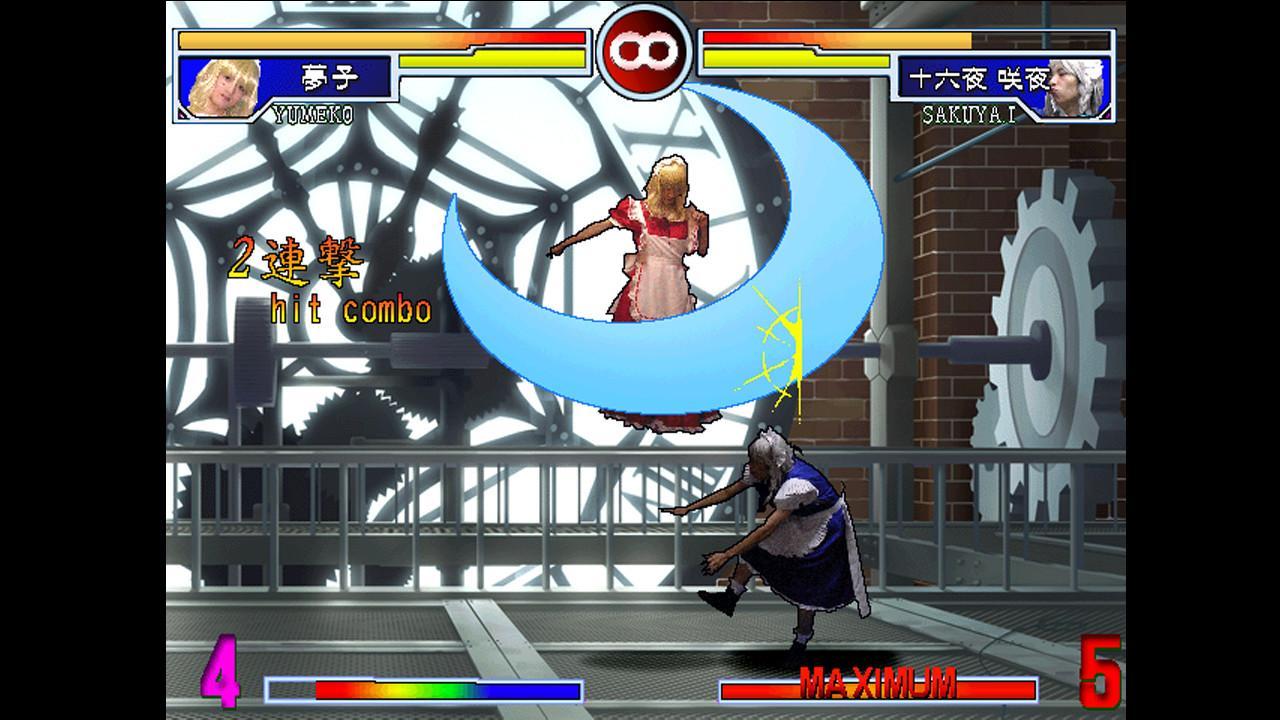 zoku sonohigurashi vs touhou universe 2 screenshot
