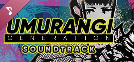 Umurangi Generation Soundtrack
