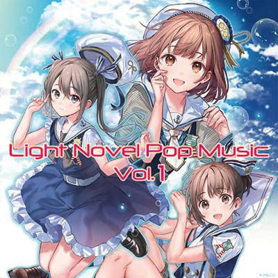 Visual Novel Maker - Light Novel Pop Music Vol.1 screenshot