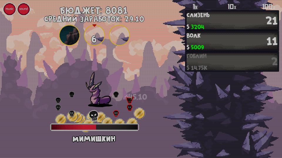 ClickMonster screenshot