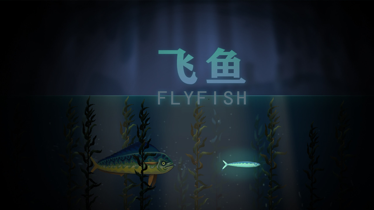Fly Fish screenshot