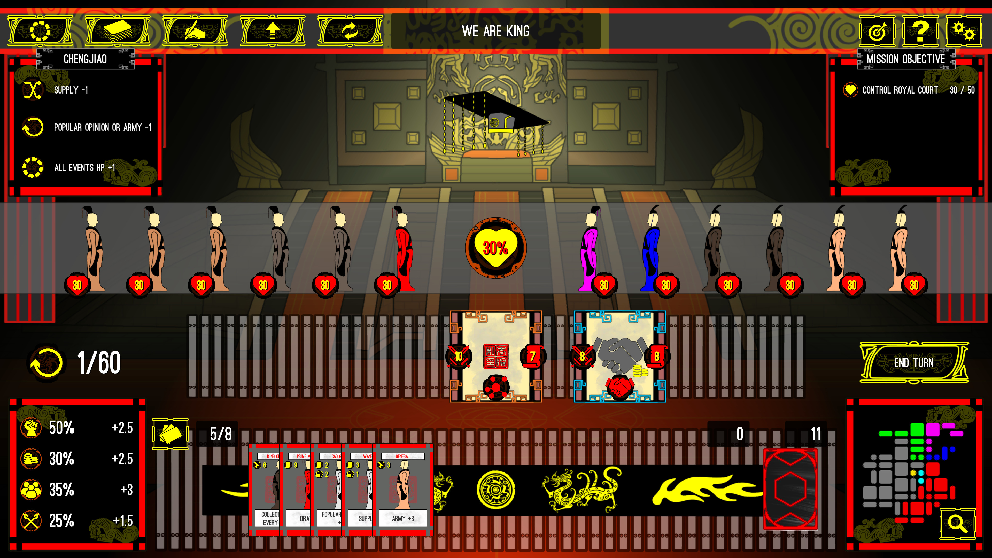 This Throne Is Mine - The Card Game screenshot