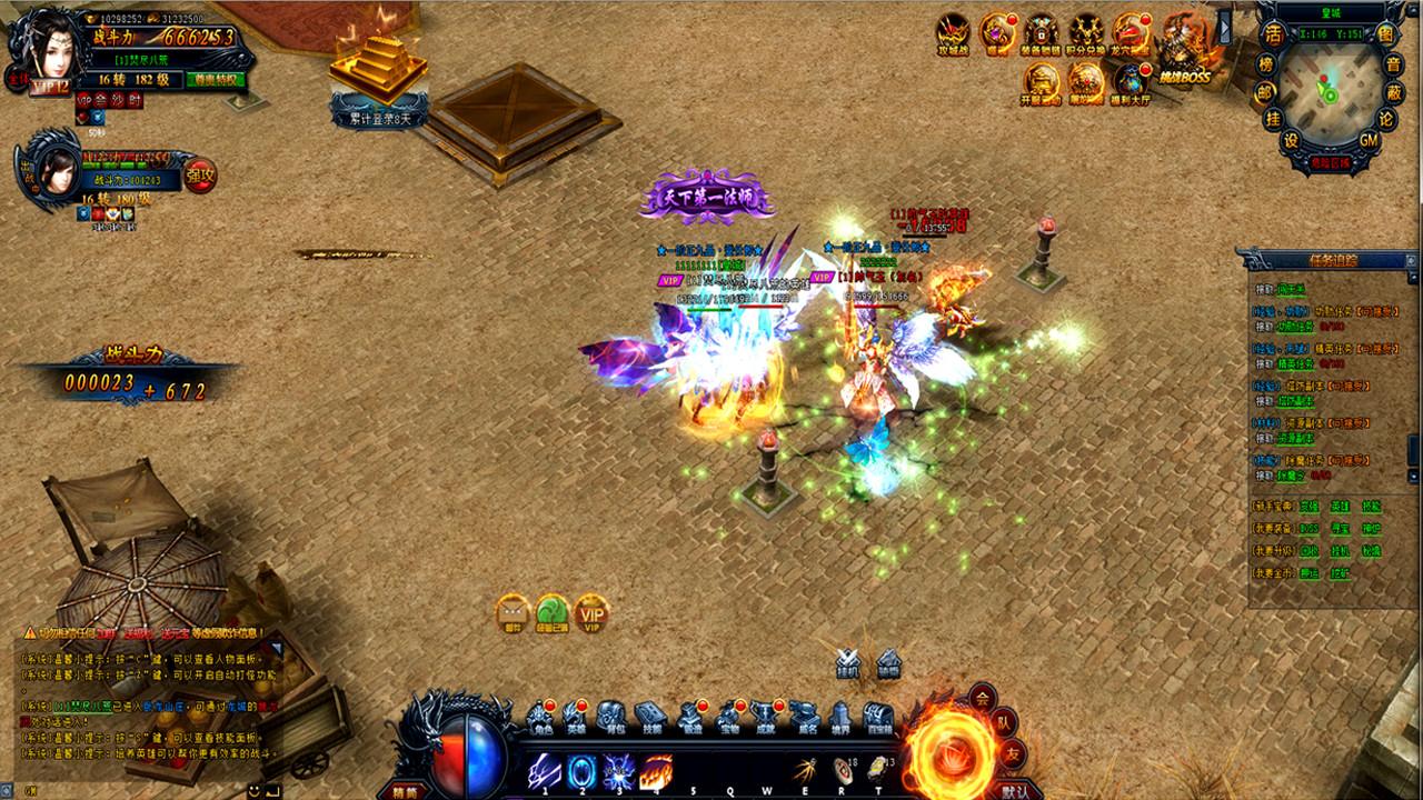 Legend MMO screenshot