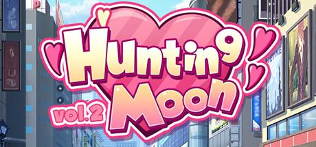 Hunting Moon vol.2