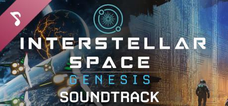 Interstellar Space: Genesis Soundtrack