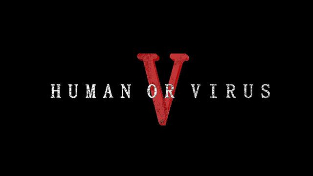 Human Or Virus screenshot