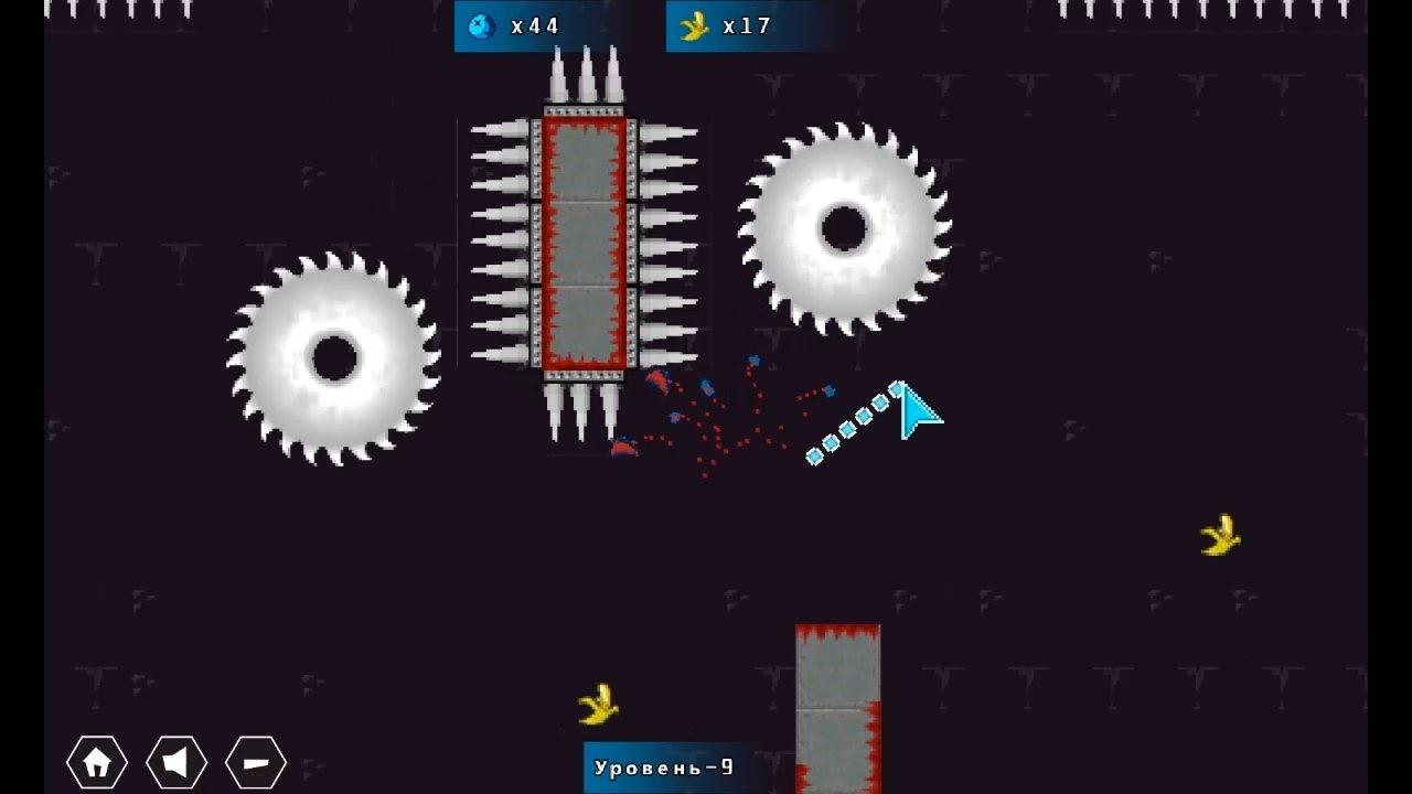 Target Runner screenshot