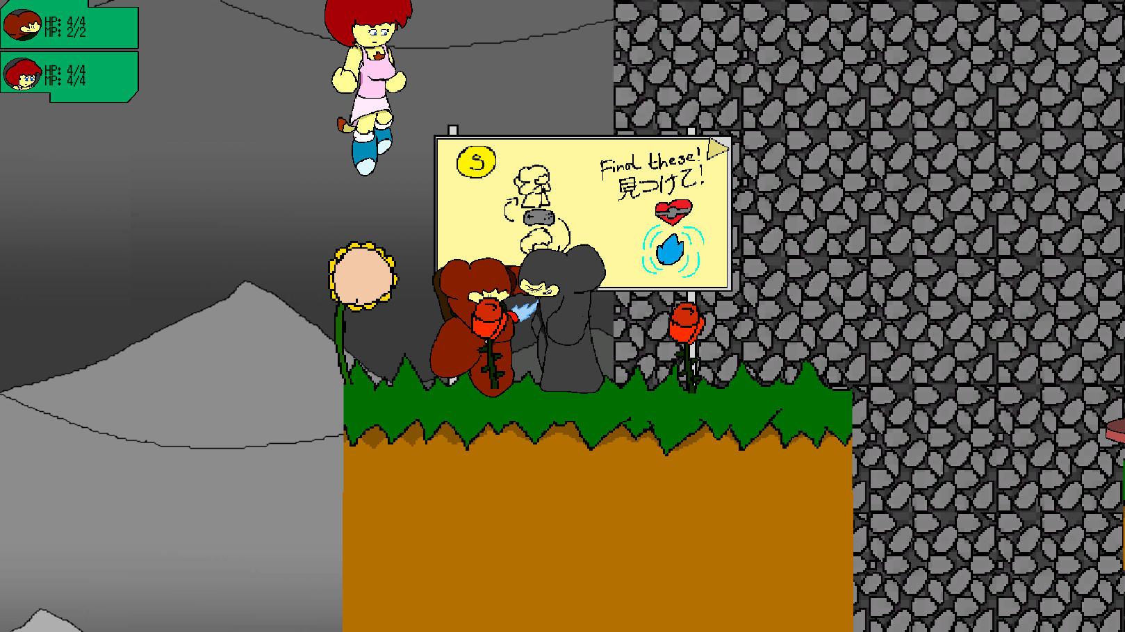 Lloyd the Monkey 2 Demo screenshot