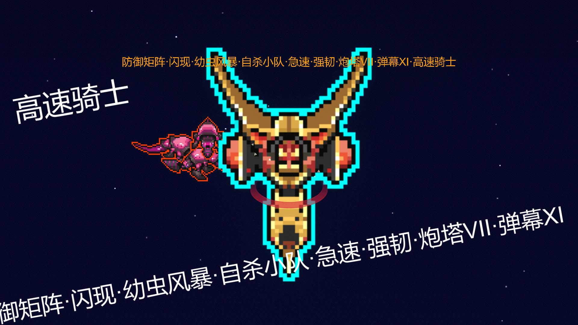 Strike Buster Prototype screenshot