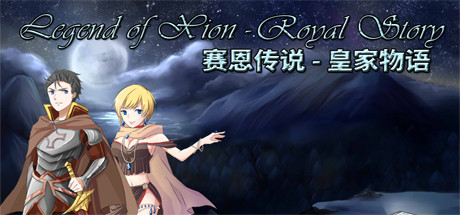 Legend of Xion: Royal Story